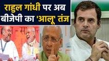 Rahul Gandhi के Bangkok दौरे पर BJP ने फिर कसा तंज। वनइंडिया हिंदी