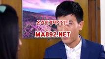 온라인경마 검빛경마 MA[892]NET 온라인경마 사설경마정보