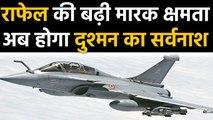 Rafale jet में लगी दो नई missiles, अब दुश्मन की खैर नहीं । वनइंडिया हिंदी