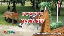 인터넷경마사이트 M A 892 점 NET#서울경마 #경마정보 #한국경마사이트 #