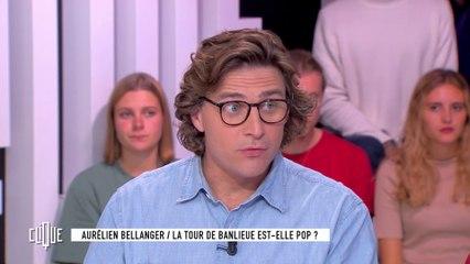 Aurélien Bellanger : La tour de banlieue est-elle pop ? - Clique - CANAL+