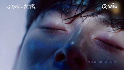 Trailer Melting Me Softly Drama Korea Starring Ji Chang Wook,Won Jin A