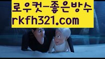 【로우컷팅 】【 엘리트게임】【 rkfh321.com】✔오프홀덤바✔【Σ www.ggoool.com Σ】✔오프홀덤바✔ಈ pc홀덤ಈ  ᙶ pc바둑이 ᙶ pc포커풀팟홀덤ಕ홀덤족보ಕᙬ온라인홀덤ᙬ홀덤사이트홀덤강좌풀팟홀덤아이폰풀팟홀덤토너먼트홀덤스쿨કક강남홀덤કક홀덤바홀덤바후기✔오프홀덤바✔గ서울홀덤గ홀덤바알바인천홀덤바✅홀덤바딜러✅압구정홀덤부평홀덤인천계양홀덤대구오프홀덤 ᘖ 강남텍사스홀덤 ᘖ 분당홀덤바둑이포커pc방ᙩ온라인바둑이ᙩ온라인포커도박pc방불법pc방사행성pc방성