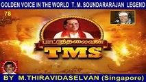 T M Soundararajan Legend- பாட்டுத்தலைவன் டி.எம்.எஸ் Episode - 78