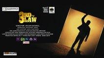 Newton's 3rd Law-Malayalam short film   Jeo Tom Charls   Bibin Baby   Arjun Kavanal   Akhil Santhosh