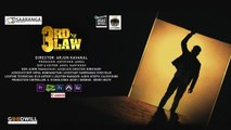 Newton's 3rd Law-Malayalam short film | Jeo Tom Charls | Bibin Baby | Arjun Kavanal | Akhil Santhosh