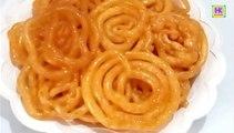 Sweet Jalebi _ Crispy jalebi recipe _ How to make jalebi at home I Instant jalebi recipe