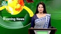 NTV Evening News   07 October 2019