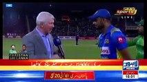 Pakistan vs Sri Lanka Second T20 TOSS - Gadaffi Stadium Lahore
