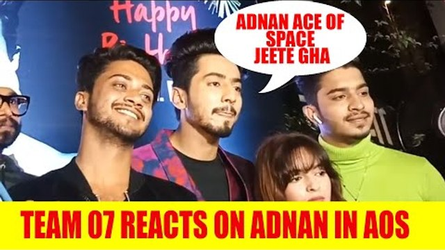 Candid Chat: Hasnain, Faisu and Faiz talk about Adnan's entry in Ace of space