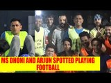 MS Dhoni and Arjun Kapoor spotted playing football
