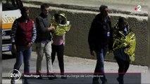 Italie : treize corps de migrantes repêchés au large de Lampedusa