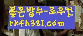 【분당홀덤】【로우컷팅 】인천홀덤바【www.ggoool.com 】인천홀덤바ಈ pc홀덤ಈ  ᙶ pc바둑이 ᙶ pc포커풀팟홀덤ಕ홀덤족보ಕᙬ온라인홀덤ᙬ홀덤사이트홀덤강좌풀팟홀덤아이폰풀팟홀덤토너먼트홀덤스쿨કક강남홀덤કક홀덤바홀덤바후기✔오프홀덤바✔గ서울홀덤గ홀덤바알바인천홀덤바✅홀덤바딜러✅압구정홀덤부평홀덤인천계양홀덤대구오프홀덤 ᘖ 강남텍사스홀덤 ᘖ 분당홀덤바둑이포커pc방ᙩ온라인바둑이ᙩ온라인포커도박pc방불법pc방사행성pc방성인pc로우바둑이pc게임성인바둑이한게