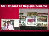 Curtains For Regional Cinema