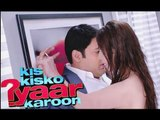 Kis Kisko Pyaar Karu SCREENING | Kapil Sharma, Sonu Sood, Arbaaz Khan | SpotboyE