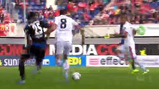 7. Hafta / Paderborn - Mainz 05: 1-2 (Özet)