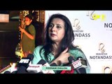 Poonam Dhillon to launch her own Jewelry Brand | SpotboyE