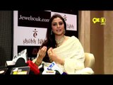 No one has gifted me jewellery : Tabu | Launch of Jewelsouk.com's E-Shubh Labh