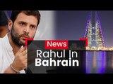 Rahul In Bahrain