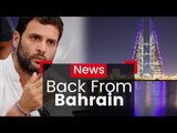 Back from Bahrain