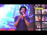 SRK felt he looked like Kumar Gaurav and Al Pacino   FAN   SpotboyE