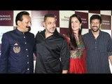 Baba Siddiqui Iftar Party 2016 HD | Salman Khan,Katrina Kaif, Shah Rukh Khan