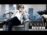 'Kabali' Movie Review | Rajnikant | Radhika Apte | SpotboyE
