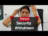 Security Withdrawn