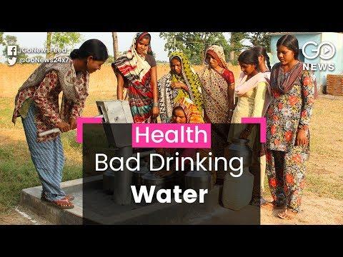Dangerous Drinking Water