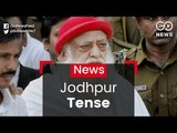 Asaram Verdict: Jodhpur Tense