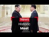 Historic Meet Of Koreas