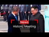 Historic Meeting