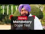 Mandatory Dope Test