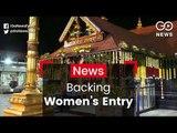 SC Backs Women On Sabarimala