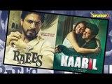 Kaabil Director Sanjay Gupta takes a Dig at Shahrukh Khan | Bollywood News