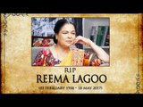 7 Times Reema Lagoo Immortalised The Character of Mother In Bollwyood Films!   SpotboyE