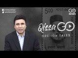 Qissa Go: Slogans & The Poetry Of Politics