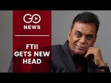 New FTII Chairman Appointed