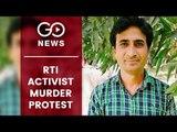 Moradabad RTI Activist Murdered