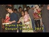 UNCUT- Arpita Khan's Ganpati Visarjan 2017   Sohail Khan   Aayush Sharma   SpotboyE