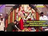 Arjun Bijlani and Preetika Rao Visit Andhericha Raja for Ganpati Darshan | Ganesh Chatrthi 2017
