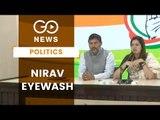 'Centre Stalling Extradition Of Nirav Modi'