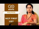 NCP Releases First List