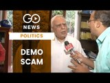 Congress Claims DeMo Scam In Sting