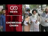 Security Guards Blow Whistle On Chowkidar