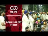 Delhi Police Sikh Attack