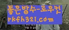 {{적토마블랙게임}}【로우컷팅 】클로버게임ᖿ【www.ggoool.com 】클로버게임ᖿಈ pc홀덤ಈ  ᙶ pc바둑이 ᙶ pc포커풀팟홀덤ಕ홀덤족보ಕᙬ온라인홀덤ᙬ홀덤사이트홀덤강좌풀팟홀덤아이폰풀팟홀덤토너먼트홀덤스쿨કક강남홀덤કક홀덤바홀덤바후기✔오프홀덤바✔గ서울홀덤గ홀덤바알바인천홀덤바✅홀덤바딜러✅압구정홀덤부평홀덤인천계양홀덤대구오프홀덤 ᘖ 강남텍사스홀덤 ᘖ 분당홀덤바둑이포커pc방ᙩ온라인바둑이ᙩ온라인포커도박pc방불법pc방사행성pc방성인pc로우바둑이pc게임성인바둑