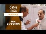 MLA Defection