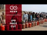 Price Of Cooking Gas Slashed