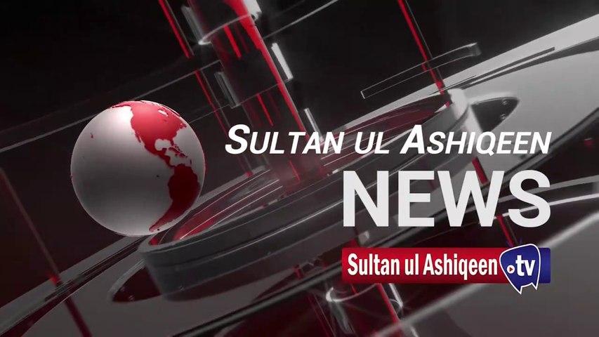 Sultan ul Ashiqeen News September 2019